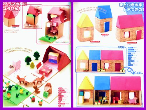 Origami Book With Doll House Folding Instructions