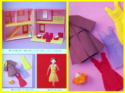 Origami Dress Up Doll In A Papercraft Dolls House