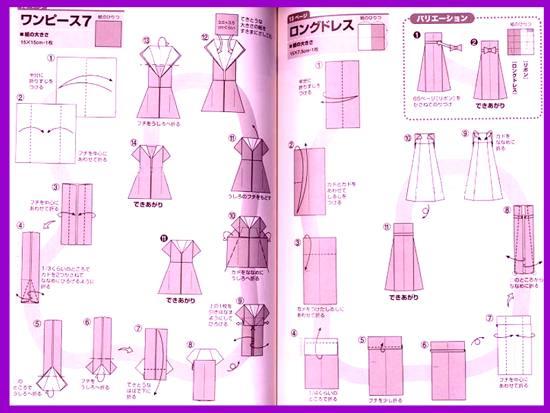 Tutorial Origami Wedding Dress